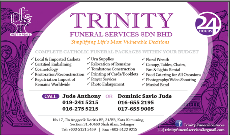 trinity funeral services star cherish